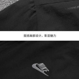 Corta vento da Nike