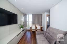 Apartamento à venda com 2 dormitórios em Santa amélia, Belo horizonte cod:335811