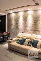 Casa de condomínio à venda com 2 dormitórios em Castelo, Belo horizonte cod:252869