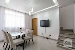 Apartamento à venda com 3 dormitórios em Havaí, Belo horizonte cod:267875
