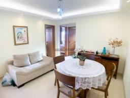 Título do anúncio: Apartamento à venda com 2 dormitórios em São joão batista, Belo horizonte cod:16626