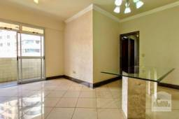 Apartamento à venda com 3 dormitórios em Lourdes, Belo horizonte cod:267910