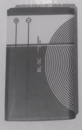 Bateria celular Bl-5c nova - primeira linha