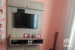 Casa à venda com 2 dormitórios em Nova cachoeirinha, Belo horizonte cod:267982