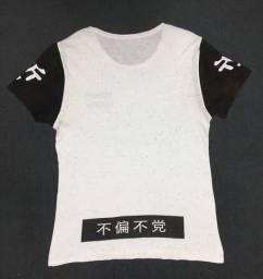 Camiseta Japão Tam P/M