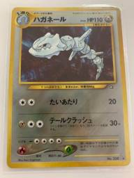 Pokemon | Onyx Japanese HOLO |  | 1996 - ultra RARO