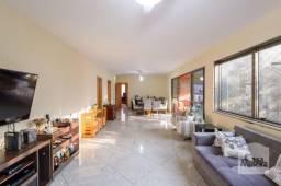 Apartamento à venda com 4 dormitórios em Anchieta, Belo horizonte cod:271967