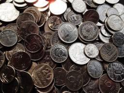 600 moedas antigas