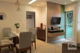 Apartamento à venda com 2 dormitórios em Ipiranga, Belo horizonte cod:272107