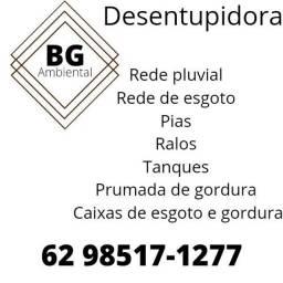 Título do anúncio: @@@+Desentupidora