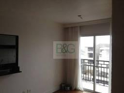 Apartamento com 2 dormitórios, 60 m² - venda por R$ 409.000 ou aluguel por R$ 1.925/mês -