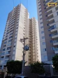 Apartamento Arboretto Plaenge