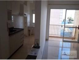 Apartamento com 2 dormitórios, 57 m² - venda por R$ 260.000,00 ou aluguel por R$ 950,00/mê