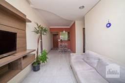Apartamento à venda com 2 dormitórios em Santa cruz, Belo horizonte cod:275318