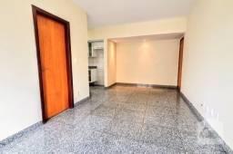Apartamento à venda com 1 dormitórios em Funcionários, Belo horizonte cod:275569