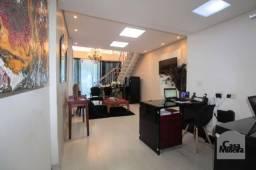 Loja comercial à venda em Lourdes, Belo horizonte cod:258225