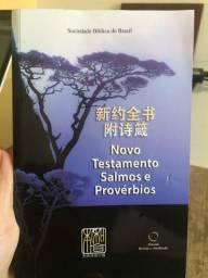?Novo Testamento Salmos e Provérbios? em chinês