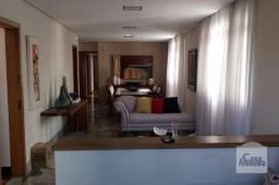 Título do anúncio: Apartamento à venda com 4 dormitórios em Ouro preto, Belo horizonte cod:333997