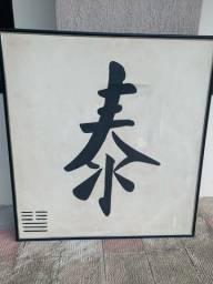 Quadro japonês