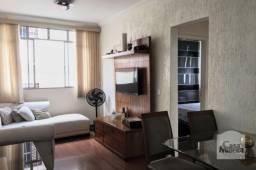 Apartamento à venda com 2 dormitórios em Dona clara, Belo horizonte cod:261942