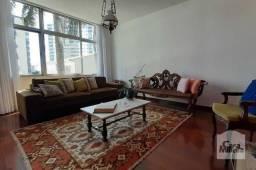 Título do anúncio: Apartamento à venda com 4 dormitórios em Serra, Belo horizonte cod:332011