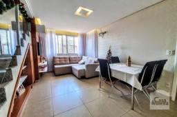 Apartamento à venda com 3 dormitórios em Monsenhor messias, Belo horizonte cod:258222