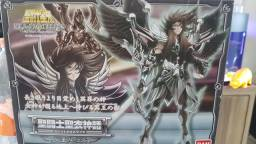 Hades 1.0 Bandai Cloth Myth original