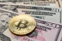 Vendo cryptos
