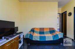 Apartamento à venda com 2 dormitórios em Caiçaras, Belo horizonte cod:263105