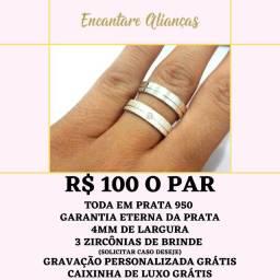 PAR DR ALIANÇAS POR R$100 ?