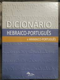 Dicionário Hebraico - Português e Aramaico - Português