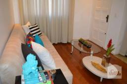 Apartamento à venda com 3 dormitórios em Itapoã, Belo horizonte cod:274216