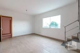 Apartamento à venda com 4 dormitórios em Itapoã, Belo horizonte cod:275315