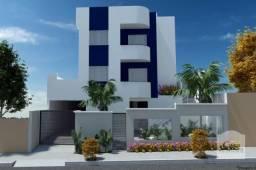 Apartamento à venda com 3 dormitórios em Santa mônica, Belo horizonte cod:275234