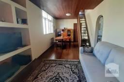 Apartamento à venda com 4 dormitórios em Alto caiçaras, Belo horizonte cod:275587