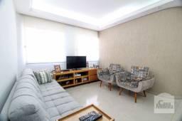 Título do anúncio: Apartamento à venda com 3 dormitórios em Coração eucarístico, Belo horizonte cod:336688