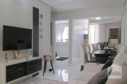 Apartamento à venda com 2 dormitórios em Jardim montanhês, Belo horizonte cod:275661