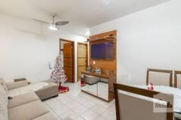 Apartamento à venda com 2 dormitórios em Itapoã, Belo horizonte cod:274431