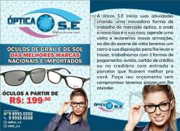 2ec803cfc ocular