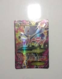 Cartas Pokemon EX