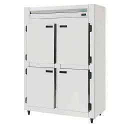 Refrigerador comercial 4 portas inox brilhoso semi novo