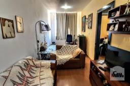 Apartamento à venda com 1 dormitórios em Colégio batista, Belo horizonte cod:275936