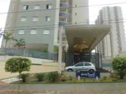 Apartamento residencial à venda, Vila Santa Izabel, Bauru.