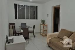 Apartamento à venda com 2 dormitórios em Ouro preto, Belo horizonte cod:280227