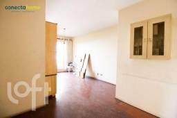 Apartamento com 3 dormitórios à venda, 110 m² por R$ 855.000,00 - Higienópolis - Piracicab