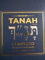 Título do anúncio: Tanah Livro Sagrado Pentateuco em Português e em Hebraico