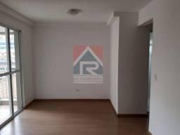 Apartamento para alugar no bairro Centro - Santo André/SP