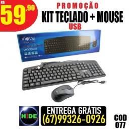 Kit Teclado + Mouse USB (entrega grátis)
