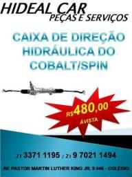 Caixa de direção do Cobalt/Spin