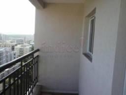 Apartamento à venda com 1 dormitórios em Nova aliança, Ribeirão preto cod:1514